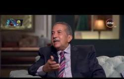 """صاحبة السعادة - أحمد عبد الرحمن حراز """"خبير الأعشاب والنباتات الطبية"""""""