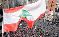 دعوة لمواصلة الإضراب في بنوك لبنان.. والأمم المتحدة تحذر