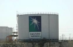 وكالة: أرامكو السعودية تورد الغاز المسال إلى بنجلادش
