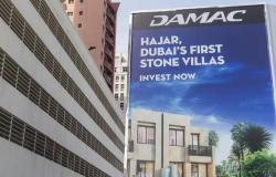 """مقابلة- """"داماك"""" نحو تقليل المشاريع الجديدة بالإمارات.. والتوسع بالسعودية"""