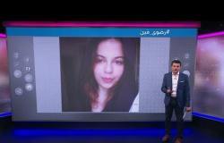 رضوى فين ..اختفاء شابة مصرية بعد فيديوهات انتقدت فيها السيسي وزوجته