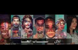 مصر نقطة اللقاء لكل الحضارات والثقافات.. منتدى شباب العالم بشرم الشيخ من 14 لـ 17 ديسمبر