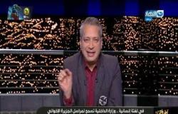 في لقطة انسانية .. وزارة الداخلية تسمح لمراسل الجزيرة الاخواني المسجون بحضور جنازة والده اليوم