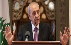 رئيس البرلمان اللبناني وعقيلته يرفعان السرية المصرفية عن حساباتهما