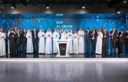 دار الأركان السعودية تدرج صكوكاً في ناسداك دبي