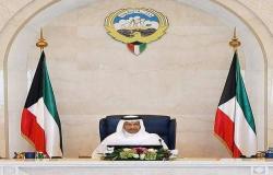 عاجل.. استقالة الحكومة الكويتية
