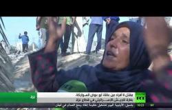 مقتل 8 أفراد من عائلة أبو عوض السواركة بغارة للجيش الإسرائيلي في قطاع غزة