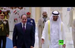 مراسم استقبال رسمية للسيسي في قصر الوطن بأبو ظبى