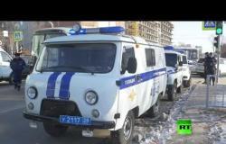 """قتلى وجرحى بإطلاق نار بكلية في مقاطعة """"آمور"""" أقصى شرق روسيا"""