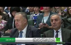 انطلاق منتدى بطرسبورغ الثقافي الدولي