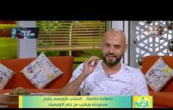 8 الصبح – ك/ محمد اليماني : المنتخب الأوليمبي يضم لاعبين مميزين قادرين على تحقيق اللقب