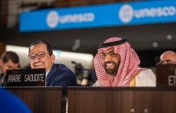السعودية تخصص 25 مليون دولار لتمويل برامج اليونسكو الاستراتيجية