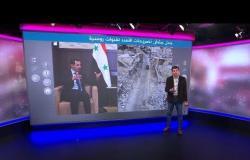 """سؤال محرج لبشار الأسد: """"ماذا تقول للأمهات الروسيات اللاتي قتل أولادهن في سوريا دفاعا عن ديكتاتور""""؟"""