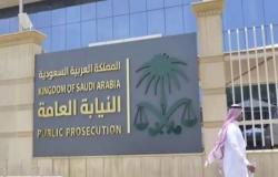 النيابة العامة السعودية تُدين 5 متهمين في قضايا فساد إداري