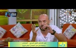 8 الصبح – ك/ محمد اليماني ينتقد اداء حسام البدري ويطالب بمدير فني جديد للمنتخب