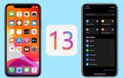 7 ميزات خفية في نظام التشغيل iOS 13