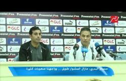 المؤتمر الصحفي للمدير الفني لمنتخب مصر حسام البدري بعد مباراة كينيا