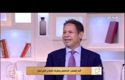 الحكيم في بيتك | ألم العصب الخامس وطرق العلاج الجراحي مع د. يسري الحميلي