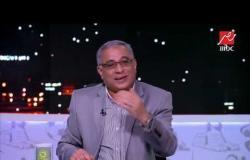 محمد سيف: إصرار الجماهير على حضور مباريات المنتخب الأولمبي بسبب (الرجولة) والروح القتالية للاعبين