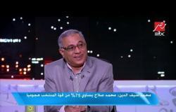 محمد سيف: ليس تقليلاً من البدري.. لكنني كنت أتمني تولي حسام حسن قيادة المنتخب