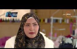مساء dmc - بدعم جهاز تنيمة المشروعات.. حنان شعبان تؤسس مصنعها الخاص بالملابس