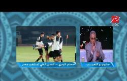 محمد سيف: مش أي لاعب محترف يستحق المشاركة مع المنتخب وأنا أقصد النني