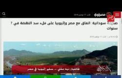 سفير إثيوبيا بالقاهرة: الشعوب الإثيوبية والسودانية والمصرية بينهم روابط تاريخية