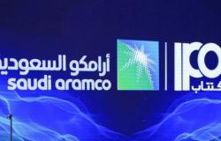 تمديد ساعات العمل بالبنوك السعودية خلال اكتتاب أرامكو