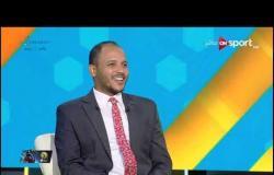 رؤية فنية لأداء منتخب مصر الأوليمبي قبل مواجهة جنوب أفريقيا
