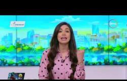 8 الصبح - غلق باب التسجيل للحضور والمشاركة في فعاليات منتدى شباب العالم بشرم الشيخ