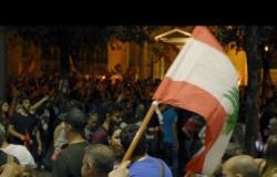 لبنان_ينتفض: الشوارع اللبنانية تهتف للثورة وإسقاط النظام | بي بي سي إكسترا