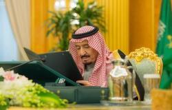 الأربعاء القادم.. الملك سلمان يلقي خطاباً بمجلس الشورى السعودي