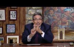 باب الخلق | حلقة يوم السبت 16 نوفمبر 2019 مع الاعلامي محمود سعد و الدكتور سعيد شلبي