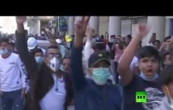 بغداد..  اشتباكات بين الشرطة والمحتجين