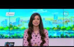 8 الصبح - حلقة الأحد مع (آية جمال الدين) 17/11/2019 - الحلقة الكاملة