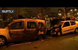 حرق مركبات وتخريب ممتلكات عامة في  احتجاجات فرنسا