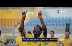 جون أنتوي: أفضل فتراتي في الدوري المصري كانت مع الإسماعيلي