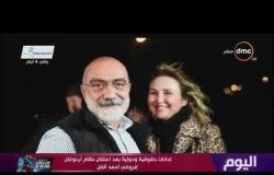 اليوم - محمد مصطفى: وصلت معلومات عن تهديد وإرهاب للقضاة في تركيا