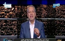 اخر النهار | سيدات مصر يطالبن بمراعاة حقوق النفقة في قانون الاحوال الشخصية الجديد