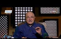 """برنامج لعلهم يفقهون - حلقة الأحد """"قصة الجن"""" - مع (خالد الجندي) 17/11/2019"""