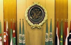 السعودية تقرر تأجيل القمة العربية الأفريقية إلى 2020