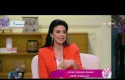 السفيرة عزيزة - تعرفوا على دور المنظمة المصرية لمكافحة المنشطات