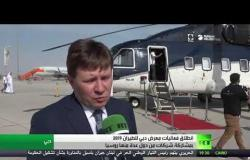 انطلاق معرض دبي للطيران 2019