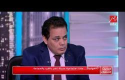 د.أحمد عبد الدايم :الفهلوة ظاهرة موجودة منذ قديم الأزل وتم رصدها عن طريق المؤرخين