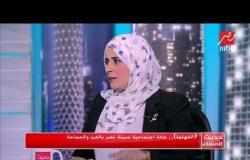 د.رحاب العوضي تكشف الحلول العملية لأزمة الفهلوة