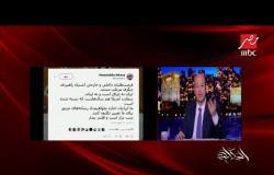 اعتقالات ومظاهرات وأعمال الشغب في إيران بسبب ارتفاع أسعار الوقود
