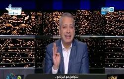 اخر النهار | تعليق صادم ل تامر امين بعد ظهور الفنانة صابرين ف صورة بدو ن حجاب