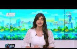 8 الصبح - حلقة الأثنين مع ( آية جمال الدين) 18/11/2019 - الحلقة الكاملة