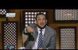 لعلهم يفقهون -  الشيخ رمضان عبد المعز: التعاون على البر والتقوى يكون مع غير المسلم أيضا