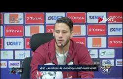 تصريحات رمضان صبحي بالمؤتمر الصحفي لمنتخب مصر الأولمبي قبل مواجهة جنوب إفريقيا